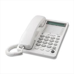 Ngày 11/2/2017 sẽ đổi mã vùng điện thoại cố định