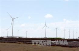 Đầu tư gần 3.370 tỷ đồng thực hiện dự án nhà máy điện giótại Trà Vinh