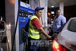 Saudi Arabia không dự cuộc họp với các nước sản xuất dầu ngoài OPEC