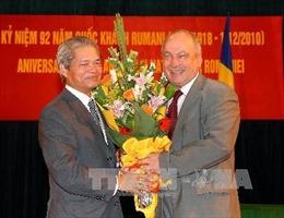 Gặp gỡ hữu nghị nhân kỷ niệm Quốc khánh Rumani lần thứ 98