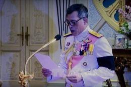 Trang BBC tiếng Thái có thể bị điều tra vì tội phỉ báng Nhà Vua Rama X