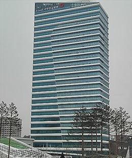 Văn phòng Cơ quan bảo hiểm y tế Hàn Quốc bị khám xét