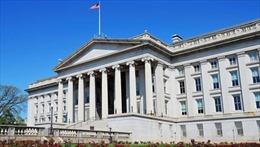 Mỹ tiếp tục thâm hụt ngân sách nặng
