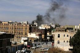 Trực thăng Apache Mỹ tấn công tại Yemen tiêu diệt thủ lĩnh Al-Qaeda khu vực