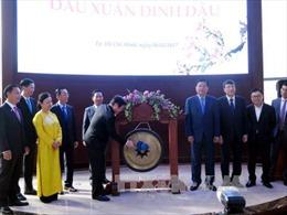TP Hồ Chí Minh phấn đấu trở thành trung tâm tài chính hàng đầu quốc gia và khu vực