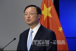 Thông tin mới nhất về chuyến thăm Mỹ của Ủy viên Quốc vụ Trung Quốc
