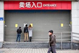 Trung Quốc đóng cửa 23 cửa hàng Lotte Mart