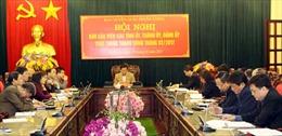 Hội nghị báo cáo viên các tỉnh ủy, thành ủy trực thuộc Trung ương