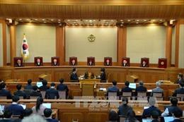 Đảng Lao động Hàn Quốc yêu cầu điều tra bà Park xâm phạm tài sản công