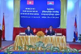 Thông cáo chung Hợp tác và Phát triển các tỉnh biên giới Việt Nam - Campuchia