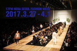Sôi động các hoạt động tại Tuần lễ Thời trang Hàn Quốc 2017