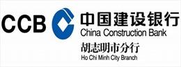 Thông báo triển khai và bổ sung của Ngân Hàng China Construction Bank