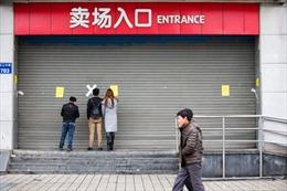 Lotte tiếp tục đầu tư vào Trung Quốc bất chấp căng thẳng THAAD