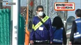 Sau khi ra tay, nghi phạm sát hại bé Nhật Linh vẫn làm nhiệm vụ giám sát học sinh?