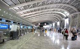 Các sân bay Ấn Độ báo động cao vì cảnh báo không tặc