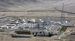 Trung Quốc, Iran ký hợp đồng thiết kế lại lò phản ứng nước nặng Arak