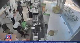Lộ diện nghi phạm cướp ngân hàng  Vietcombank ở Trà Vinh