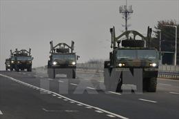 Giám đốc CIA Mike Pompeo thăm khu vực gần biên giới liên Triều