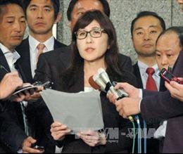 Nhật Bản xác định tên lửa Triều Tiên rơi trong vùng nhận dạng phòng không