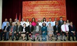 Gặp gỡ hữu nghị Việt Nam - Cuba