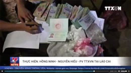 Lào Cai bắt hai đối tượng vận chuyển heroin, thuốc phiện