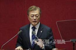 Giới chức Hàn Quốc khẳng định tăng cường hợp tác với Mỹ