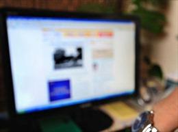 Đức triệt phá một đường dây khiêu dâm trẻ em trực tuyến