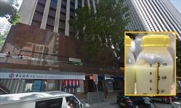 Trộm sữa mẹ của đồng nghiệp nữ, một gã đàn ông sắp phải hầu tòa