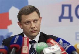 Ukraine: Đại diện 20 khu vực tuyên bố thành lập Nhà nước mới