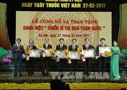 Tiêu chuẩn danh hiệu chiến sĩ thi đua toàn quốc, cơ sở