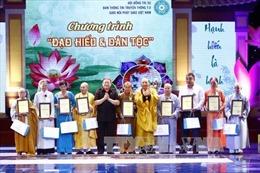 Giao lưu nghệ thuật Đại lễ Vu lan 'Đạo hiếu và dân tộc'