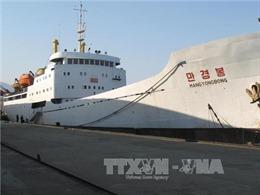 Dịch vụ phà giữa Triều Tiên và Nga tạm dừng hoạt động