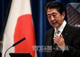 Nhật Bản, Mỹ nhất trí thúc đẩy quan hệ đồng minh