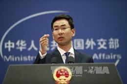 Trung Quốc nhấn mạnh giải pháp ngoại giao trong vấn đề Triều Tiên