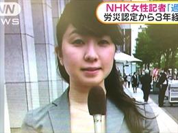 Làm thêm 159 giờ/tháng, nữ phóng viên Nhật Bản chết vì kiệt sức
