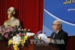Khai mạc Chương trình 'Gặp gỡ hữu nghị và hợp tác nhân dân Việt Nam – Campuchia' lần thứ IV