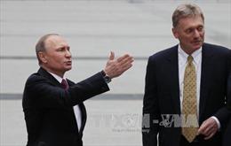 Nga chỉ trích lệnh cấm của Quốc hội Mỹ đối với kênh truyền hình RT