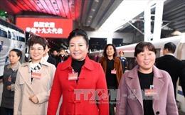 Trung Quốc: Gần 2.300 đại biểu tham dự Đại hội Đảng toàn quốc XIX