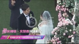 Chú rể Song Joong Ki bật khóc khi tuyên thệ ở đám cưới 'thế kỷ'
