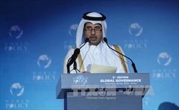 Qatar, Thổ Nhĩ Kỳ kêu gọi triệu tập khẩn cấp hội nghị thượng đỉnh Hồi giáo