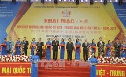 Khai mạc Hội chợ thương mại quốc tế Việt - Trung lần thứ 17