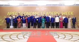 Gala Dinner chào mừng các nhà lãnh đạo kinh tế APEC 2017