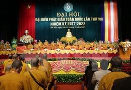 Đại lão Hòa thượng Thích Phổ Tuệ được tái suy tôn Pháp chủ Giáo hội Phật giáo Việt Nam