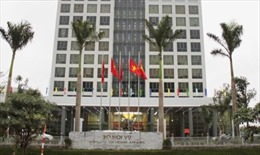 Tháng 12/2017, Bộ Nội vụ thi tuyển hai phó vụ trưởng