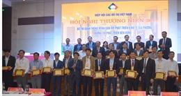 Hội nghị thường niên các đô thị Việt Nam tại thành phố Thanh Hóa