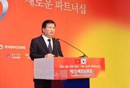 Đẩy mạnh hợp tác kinh tế, thương mại, đầu tư giữa Việt Nam - Hàn Quốc