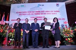Đại học Khoa học Tự nhiên chính thức nhận chuẩn chất lượng AUN-QA