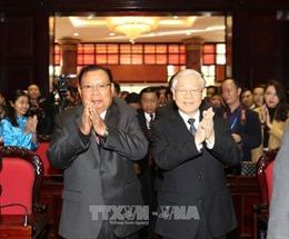 Điện cảm ơn của Tổng Bí thư, Chủ tịch nước CHDCND Lào Bounnhang Vorachith