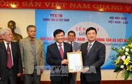 Ra mắt Chi hội Hữu nghị Việt Nam - Lào TTXVN