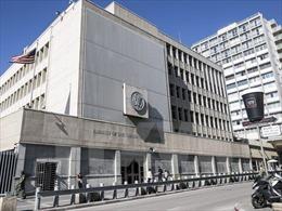 Mỹ thông báo dời Đại sứ quán tại Israel tới Jerusalem vào cuối năm 2019